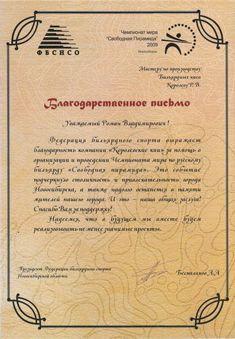 Бильярдные Кии ручной работы Романа Королева
